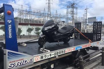 バイク搬送作業