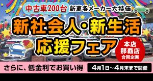 slide_sinseikatu2021