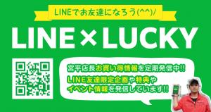 slide_line